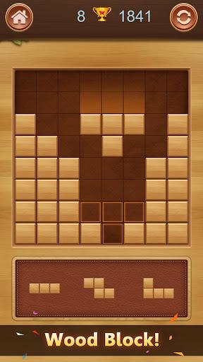 Wood Block Puzzle  trampa 2