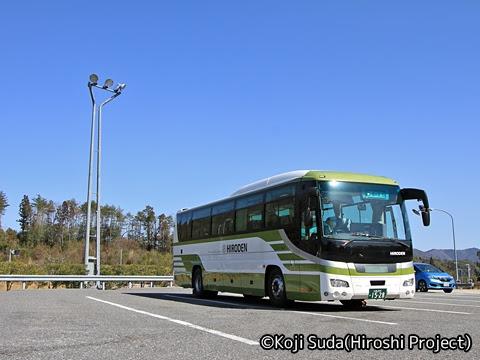 広島電鉄「いさりび号」 1528 寒曵山パーキングエリアにて_01