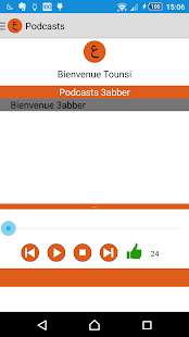 3abber- screenshot thumbnail