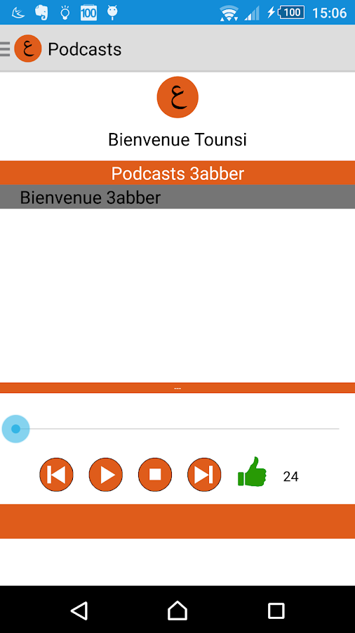 3abber- screenshot