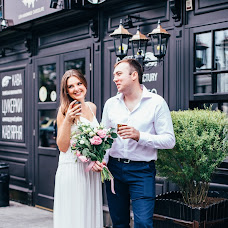 Wedding photographer Darina Zdorenko (gorodinskaj). Photo of 04.09.2018
