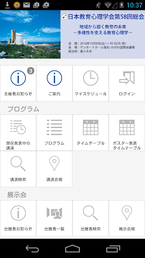 Amazon.co.jp: 教育・学習: Androidアプリ