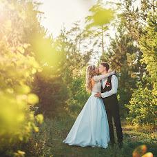 Wedding photographer Kristina Shpak (shpak). Photo of 13.11.2016