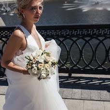 Wedding photographer Anastasiya Klimenkova (klimenkovanasta). Photo of 27.06.2019