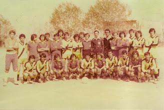 Photo: 16-4-1975 Τελικός Κυπέλλου ΕΠΣ ΒΔΜ 1974-75 ΑΕΚ - Ερασιτέχνες Καστοριάς 2-1