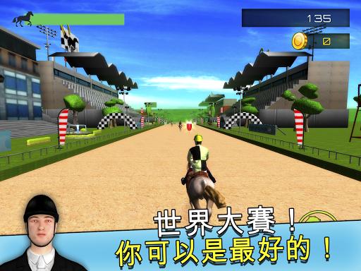 玩免費休閒APP|下載跑馬騎馬的運行免費 - 3D 跳躍 & 賽跑馬賽車遊戲 app不用錢|硬是要APP