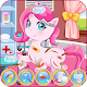 Pony doctor game (game)
