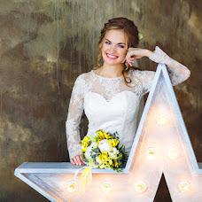 Wedding photographer Sergey Pinchuk (PinchukSerg). Photo of 07.06.2017