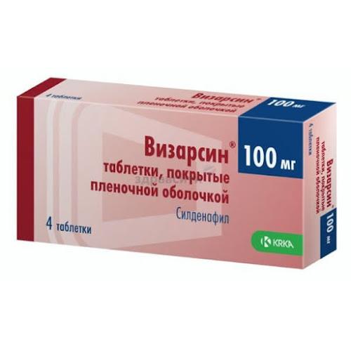 Визарсин таблетки п.п.о. 100мг 4 шт.