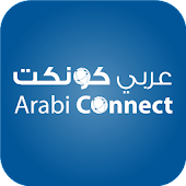 ArabiConnect Mobile