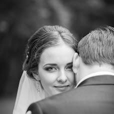 Wedding photographer Yuliya Zayceva (zaytsevafoto). Photo of 30.07.2017