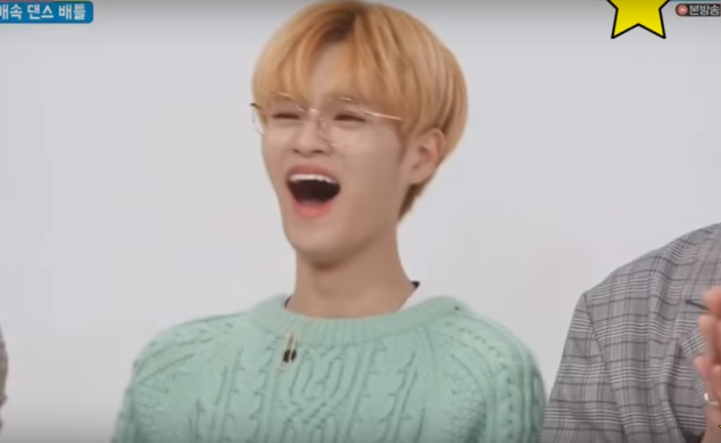Wanna One Daehwi's Pants Ripped During His Sexy Dance Performance