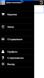 Покупка на ticketbus.by- screenshot thumbnail