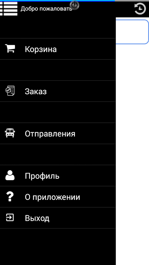 Покупка на ticketbus.by- screenshot