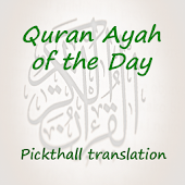 Quran Ayah of the Day (Pic...)