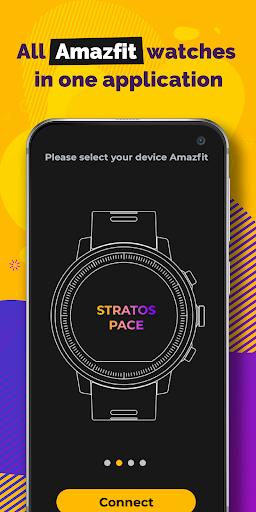 AmazFaces screenshot 3
