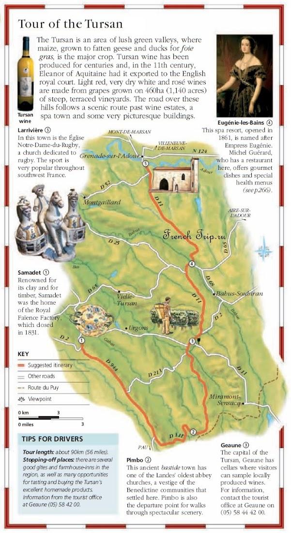 Вина Турсан (Tursan) - Вина Турсан (Tursan) - маршрут по региону Турсан, Франция, Аквитания - достопримечательности и города Турсана, турсанские вина