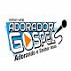Rádio Web Adorador Gospel