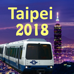 Taipei Metro MRT Train Map 2018 - náhled