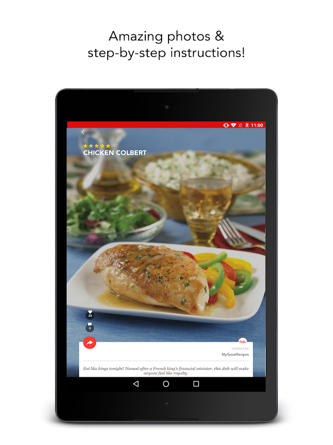 MyGreatRecipes- screenshot