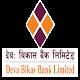 Deva Ebanking APK