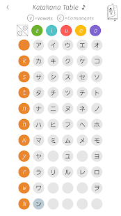 Katakana Memory Hint [English]- screenshot thumbnail