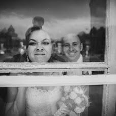Wedding photographer Denis Zaporozhcev (red-feniks). Photo of 21.09.2014
