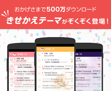 yahoo mail application for blackberry free download