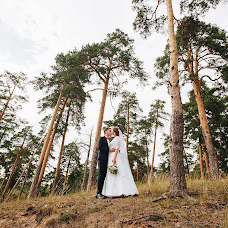 Wedding photographer Natalya Zayceva (staycyyy). Photo of 10.11.2017