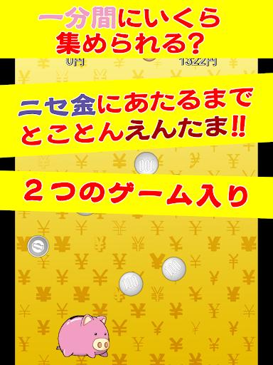 YenTama 1.0 Windows u7528 8