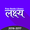 Lakshya GK : UPSC,SSC,SBI,IBPS