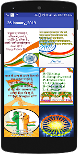 Download Republic day images For PC Windows and Mac apk screenshot 1