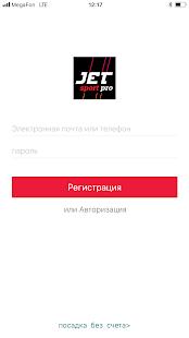 JetSport Pro - náhled