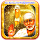Sai Baba Live Wallpaper New - Androidアプリ