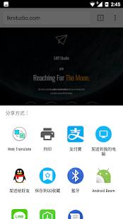 Web Translate - náhled