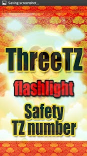 ThreeTZ Flash Light & OTP- screenshot thumbnail