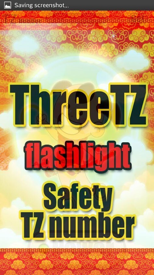 ThreeTZ Flash Light & OTP- screenshot