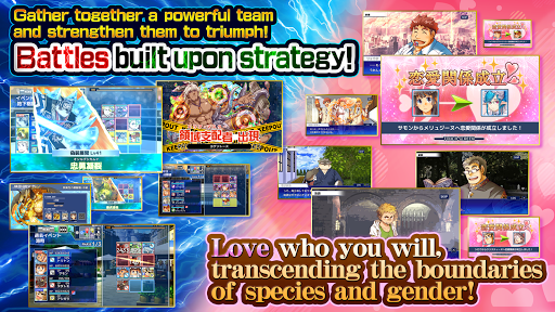 Tokyo Afterschool Summoners painmod.com screenshots 4