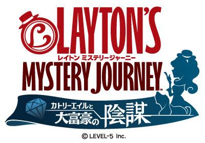 [Layton's Mystery Journey] ภาคใหม่ของซีรี่ย์ส Layton's บน 3DS และสมาร์ทโฟน!