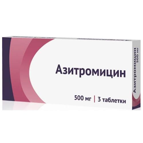 Азитромицин таб.п/о 500мг №3