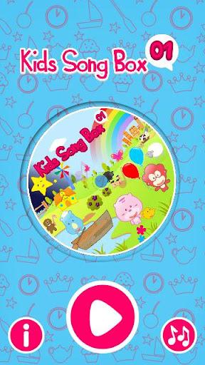 Kids Song Box 01