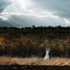 Wedding photographer Aleksey Chipchiu (mailin315). Photo of 19.05.2018