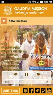 Gaudiya Mission Songs- screenshot thumbnail