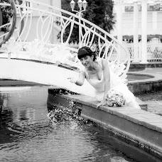 Wedding photographer Natalya Mayorova (fotoNataly). Photo of 18.10.2016