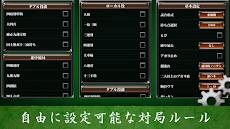 麻雀 闘龍 - 初心者から楽しめる無料麻雀ゲームのおすすめ画像5