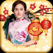 Chinese New Year 2019 Photo Frame