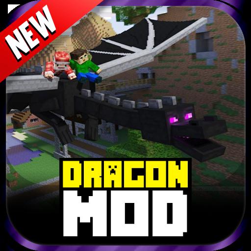 娱乐のMCPEドラゴンMOD! LOGO-記事Game