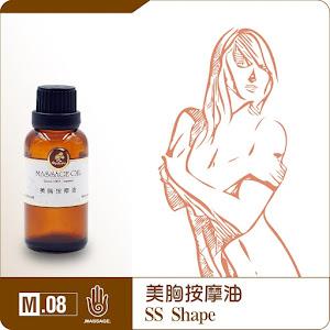 胸部保健鬆弛變形一大一小產後萎縮 美胸按摩油30ml