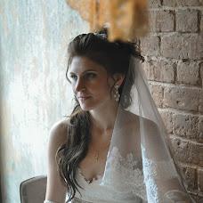 Wedding photographer Kupcova Polina (pollycorn). Photo of 09.12.2017