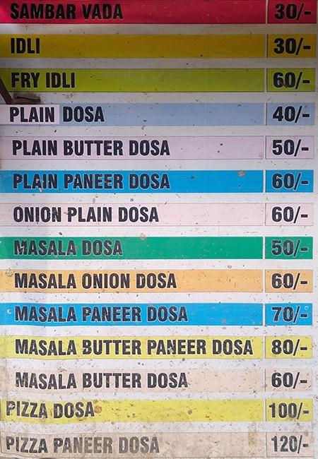 TTS South Indian Food menu 1